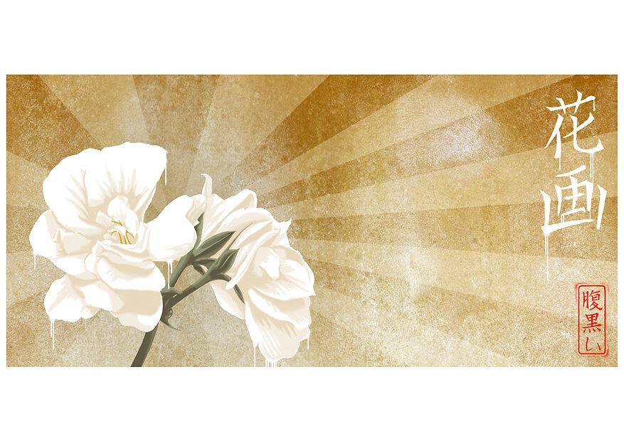 flower-triptic-3.jpg