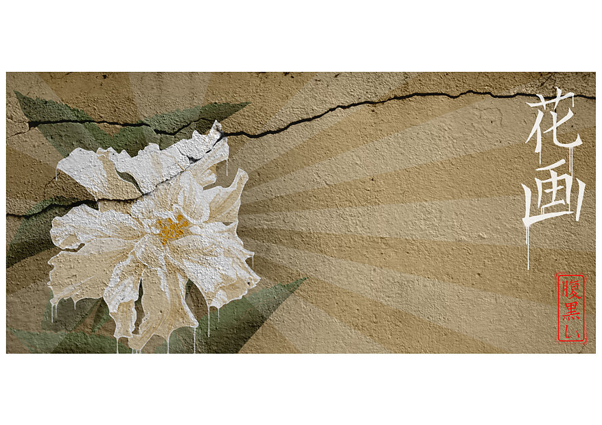 flower-triptic-4.jpg