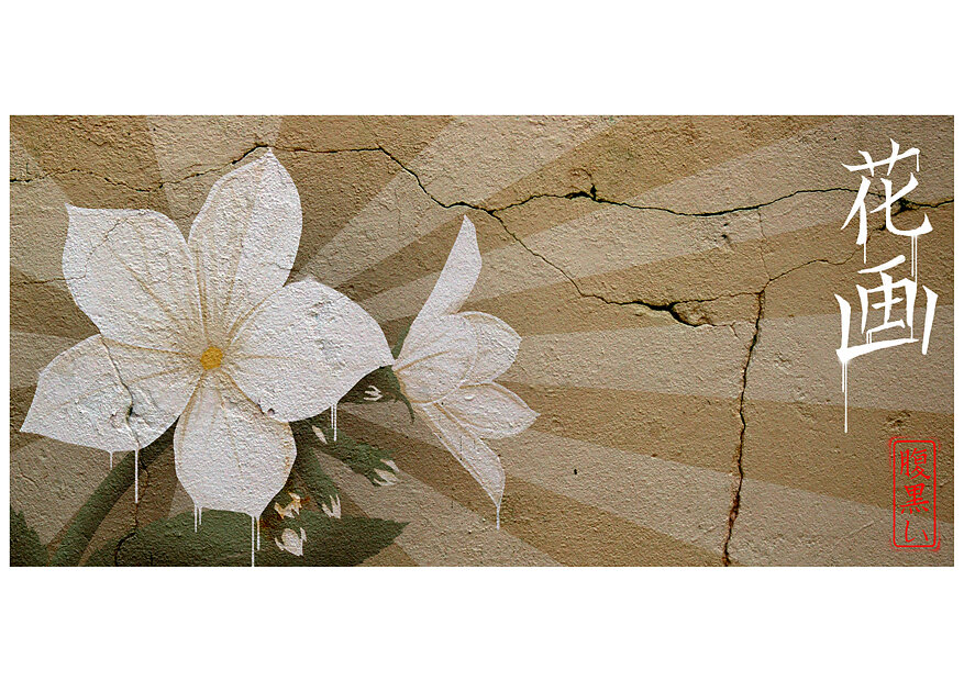 flower-triptic-5.jpg