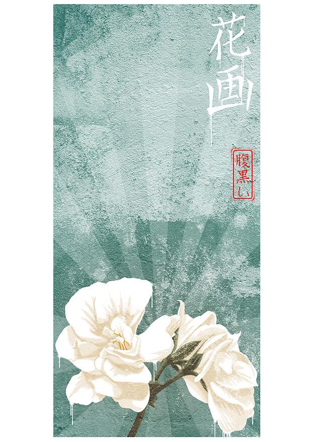 flower-triptic-9.jpg