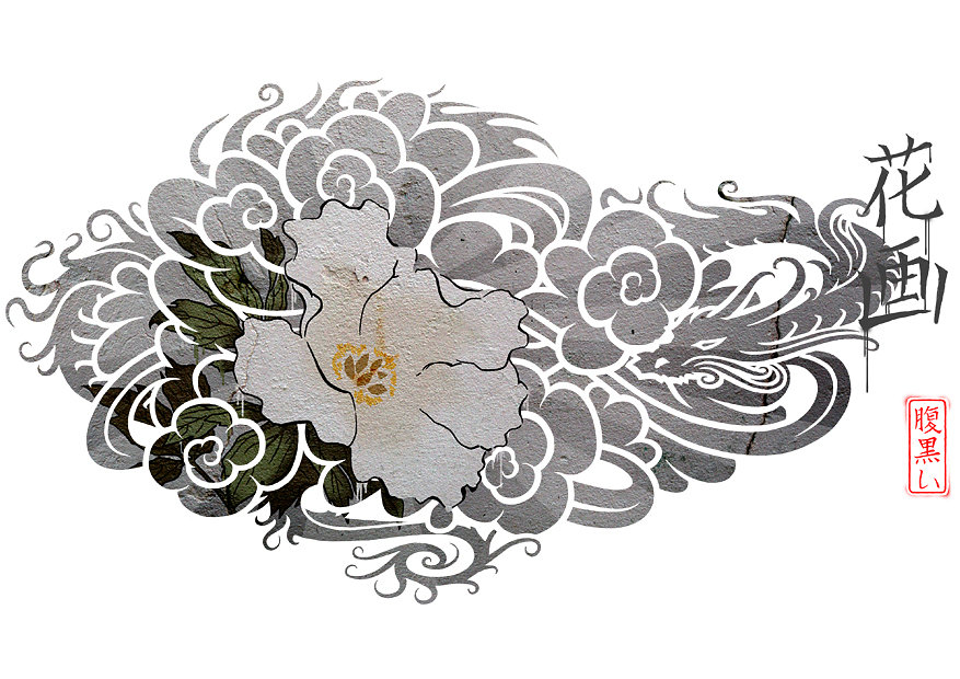 Ilima-flower.jpg