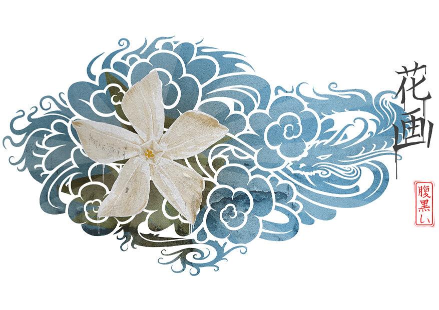 Narciso-flower.jpg