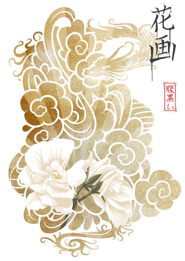 dragon-flower-vert.jpg