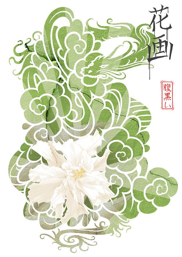 Gardenia-flower-vert.jpg