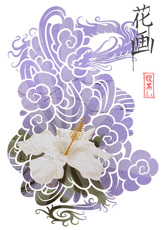 Hibicus-flower-vert.jpg