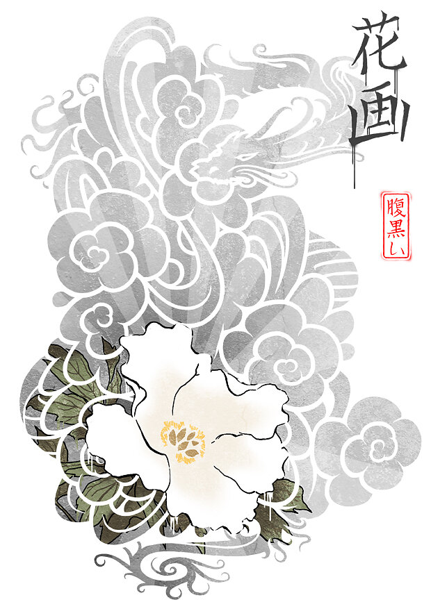 Ilima-flower-vert.jpg