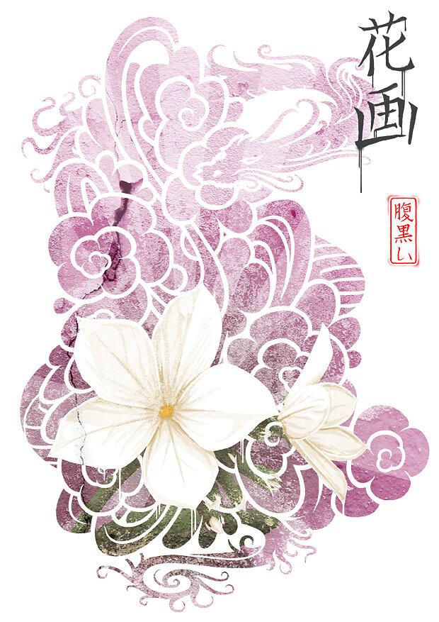 Jamim-flower-vert.jpg